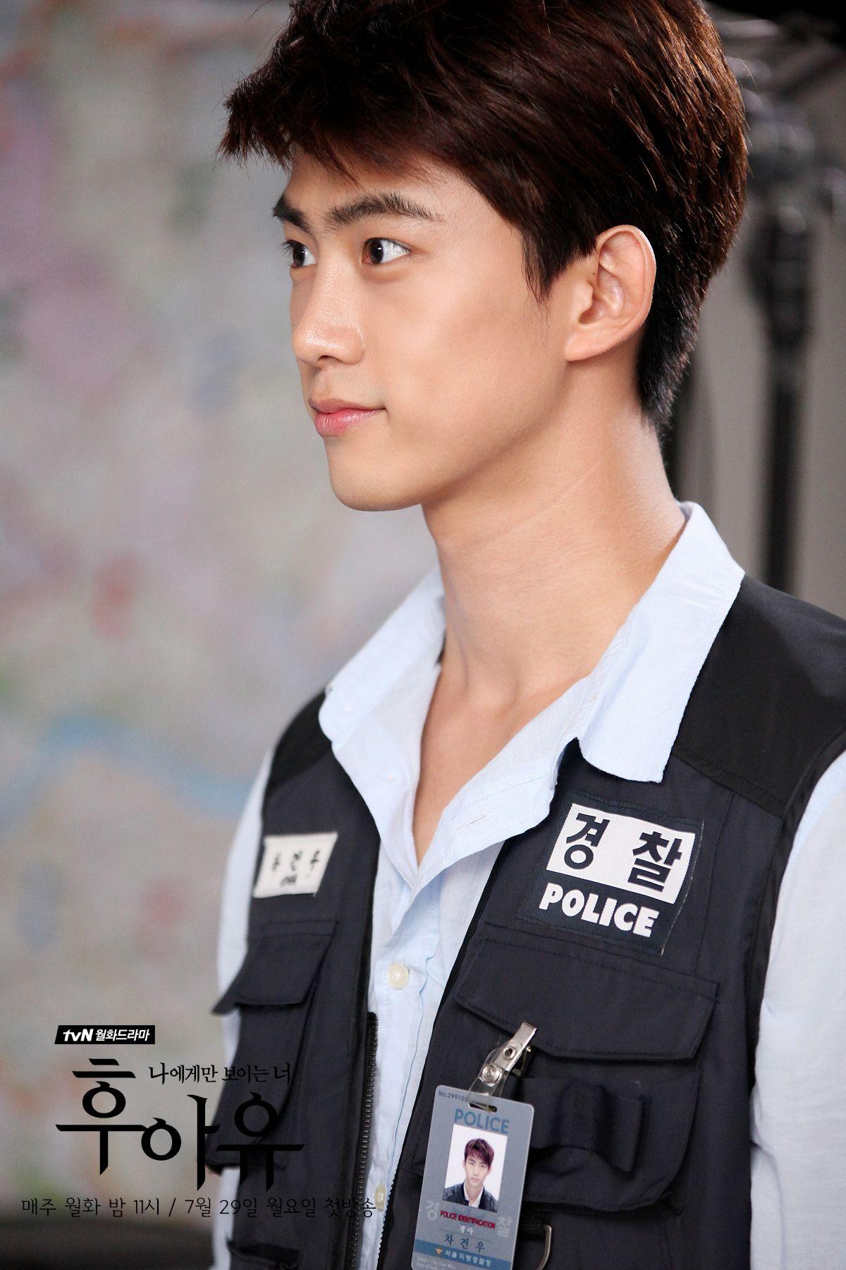 """2PM Ok Taecyeon tvN drama """"Who Are You"""""""