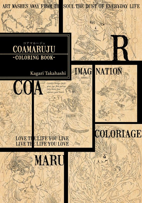 coamaruju artistic coloring book japanese anime coloring page