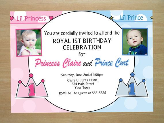 twin joint birthday invitation prince
