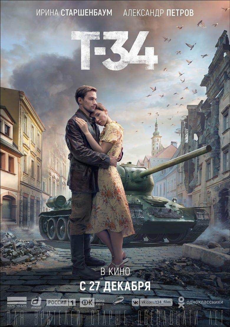 T 34 Film In Deutschland