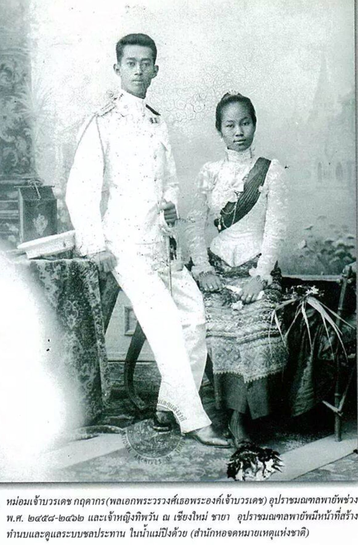 Prince Bavorndech of Thailand and his wife, Tippawan
