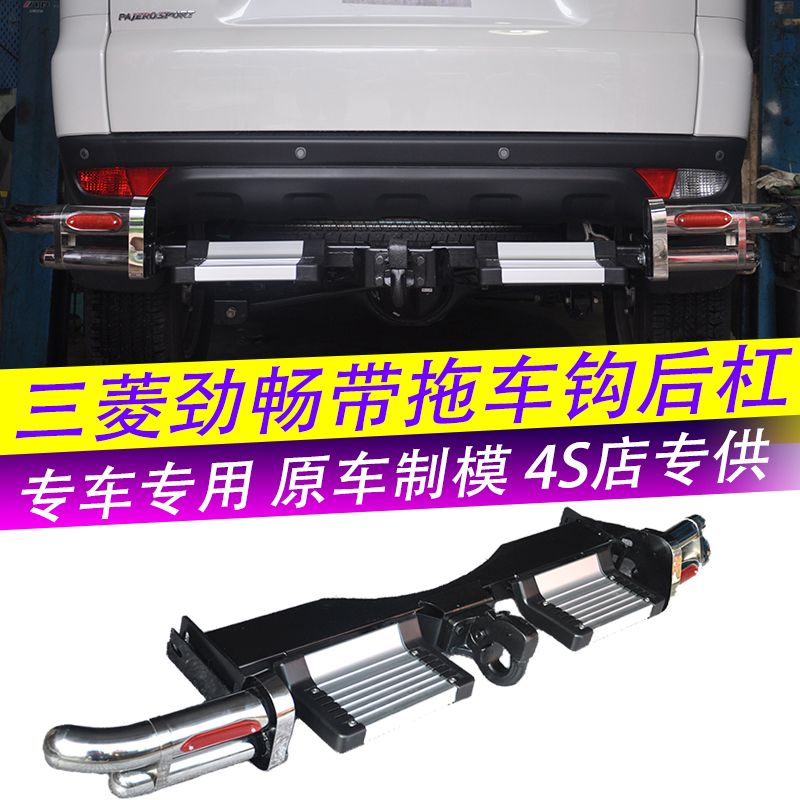 Manganese Steel Seamless Plate Steel Plate Rear Bumper Cover Trim Trailer Hooks Connector For 2004 15 Mitsubishi Pajero Sport Truck Bumpers Mitsubishi Pajero