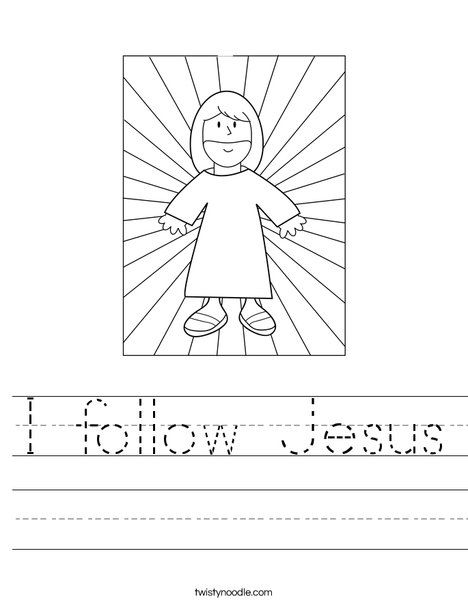 jesus with light worksheet children 39 s ministry pinterest worksheets sunday school and. Black Bedroom Furniture Sets. Home Design Ideas