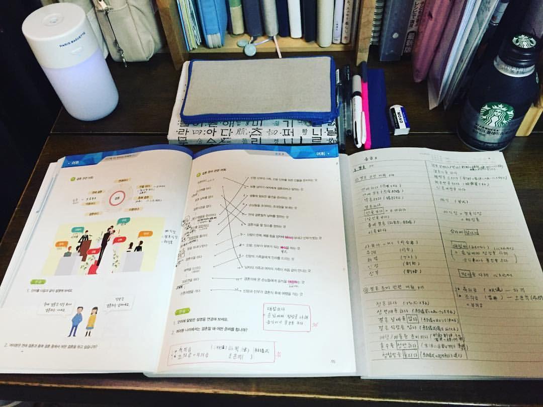 rr2dtmomさんはinstagramを利用しています 今日の分の勉強の記録 その他ブログに載せた写真や バレンタインで家族で食べたケーキ アップ過ぎてよく見えない 韓国語勉強 韓国語勉強中 韓国語勉強垢 大人の勉強垢 マジ勉部 マジ韓部 勉強ノート ほぼ日カズ