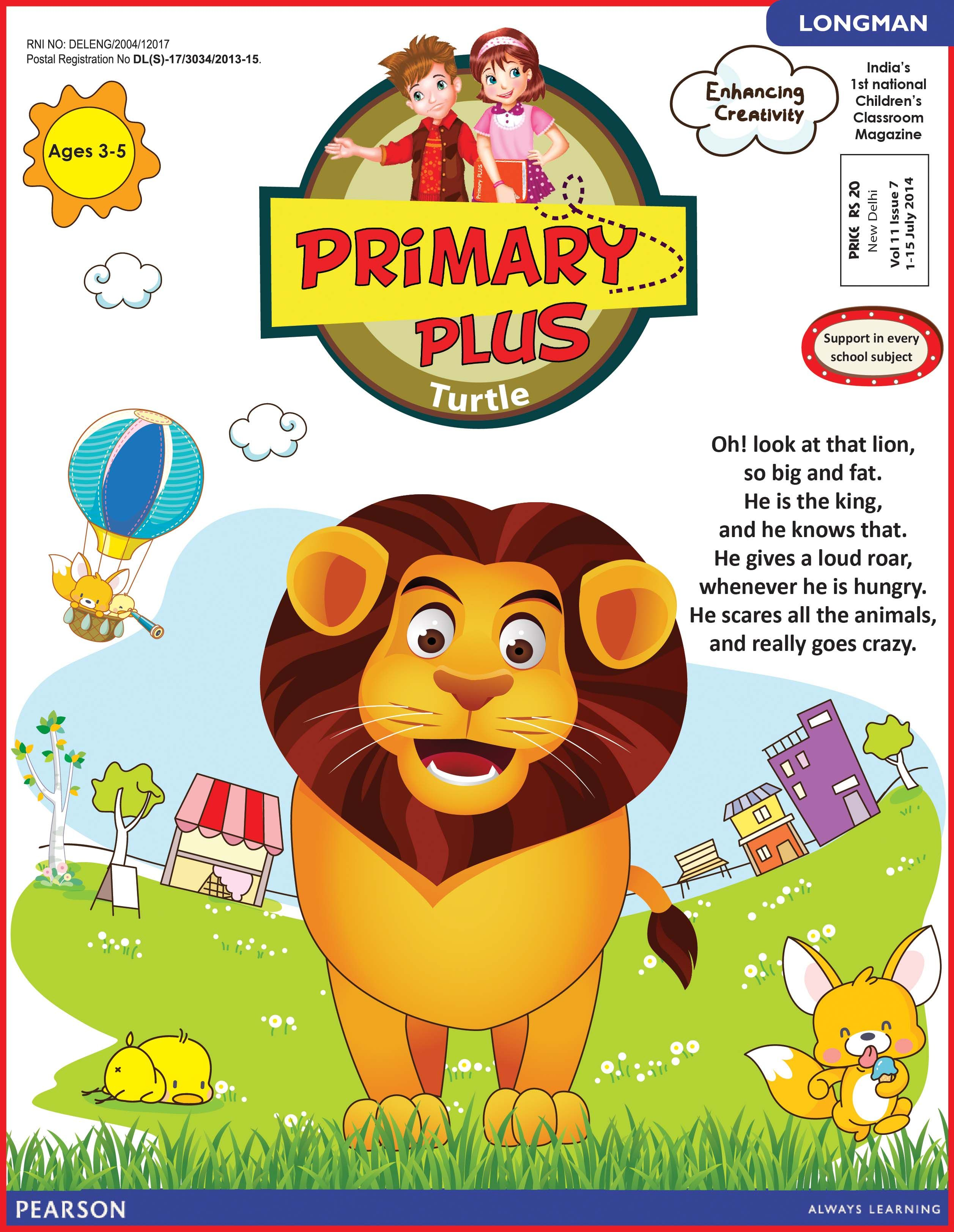 Primary Plus Turtle Issue I July 2014 Cover Page Primary