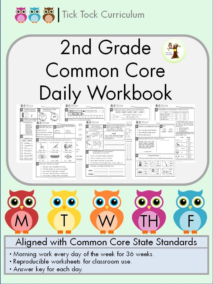 This 2nd grade daily workbook features 180 activity-packed