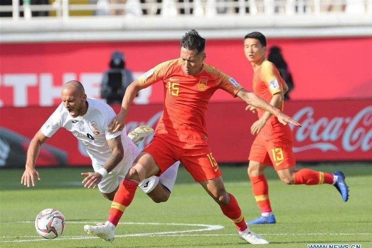 AFC Asian Cup 2019 China 2 Kyrgyzstan 1 (With images