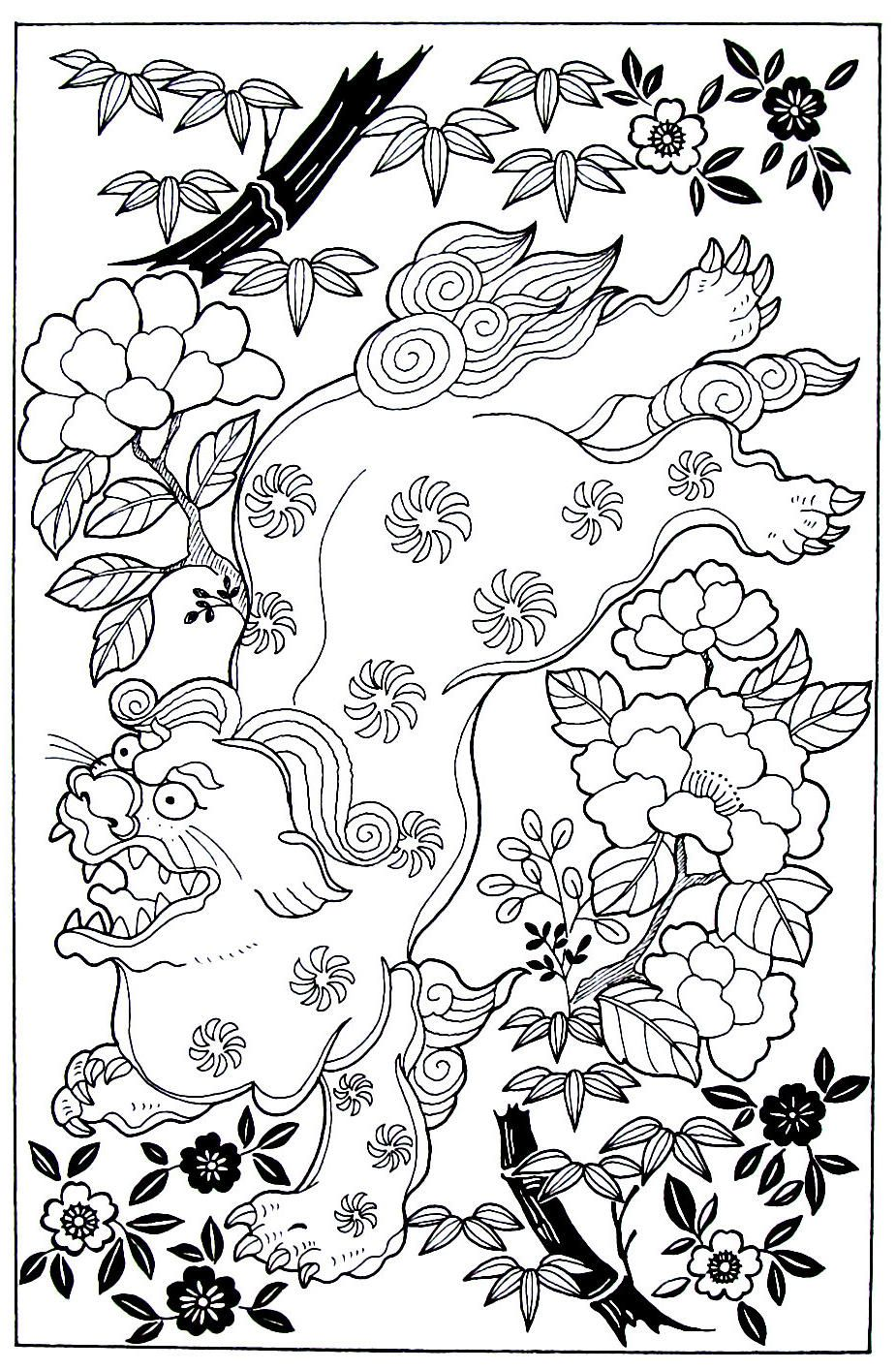 Lion Peonies And Bamboo Japanese Coloring Book Printable Page Coloring Books Coloring Book Pages Color