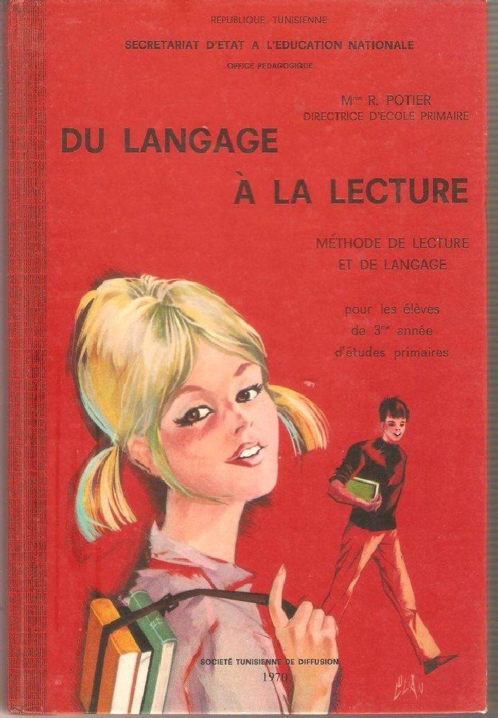 Potier Du Langage A La Lecture 3e Annee Primaire Tunisie