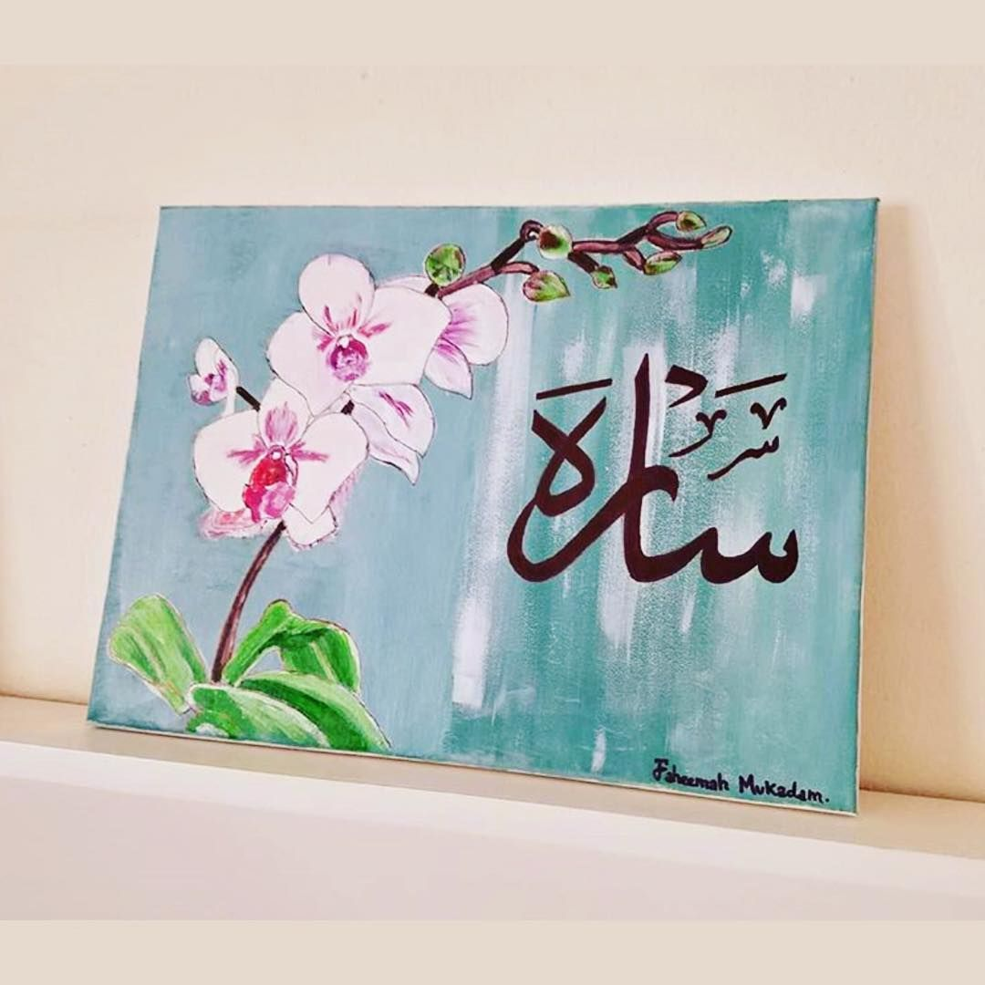 Art Is Not What You See But What You Can Make Others See Edgar Degas Artistic Name Calligraphy In Arabic By Artis Art Pages Lovers Art Community Art