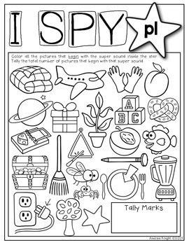 I Spy Kindergarten Worksheets