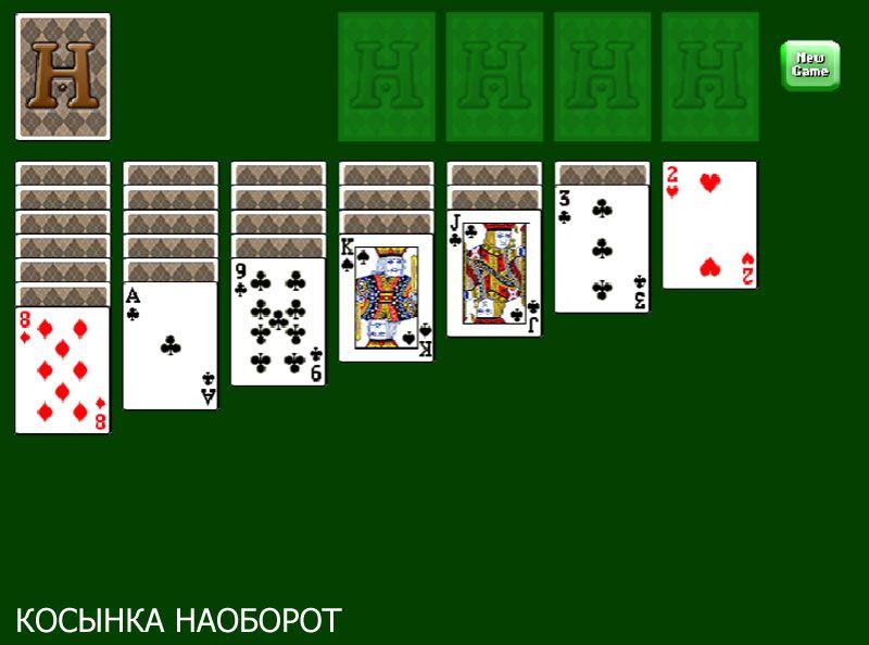 Игры карты козел играть онлайн бесплатно игровые автоматы hot hotel