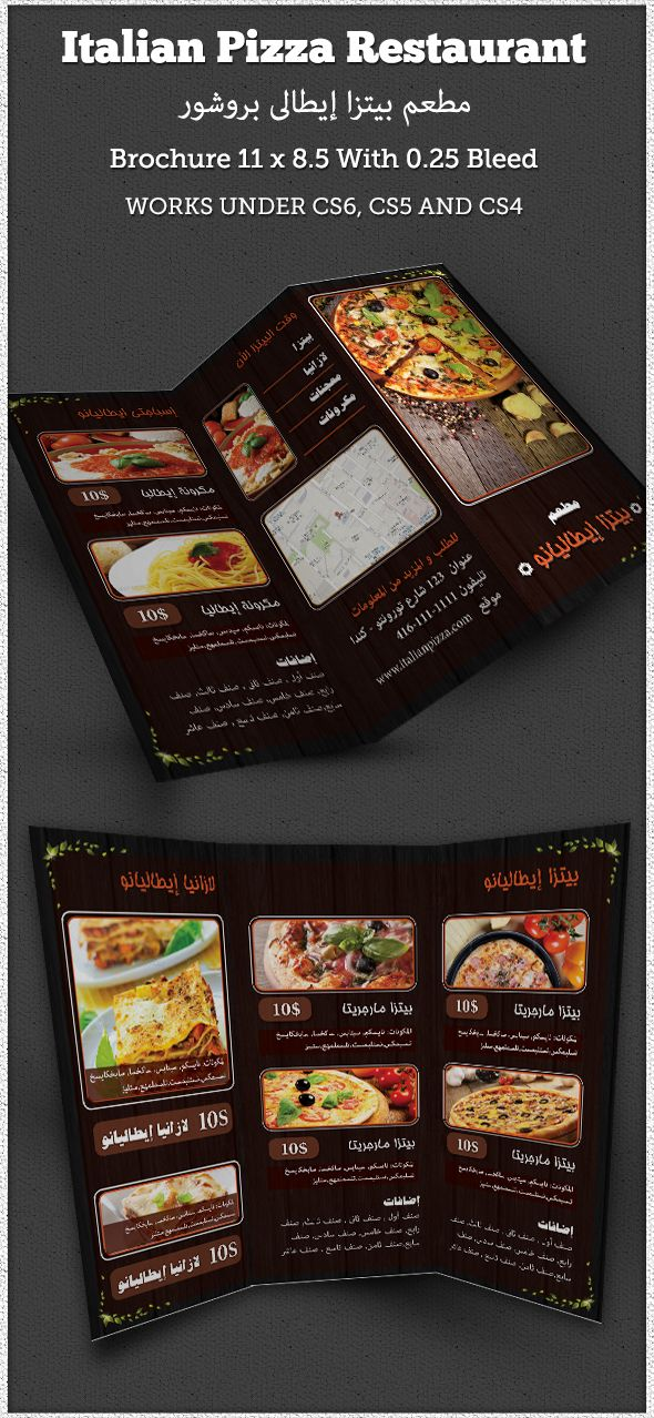 Arabic Pizza Restaurant Indesign Brochure You can