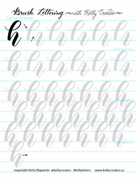 Celebrate summer with a free bouncy lettering worksheet
