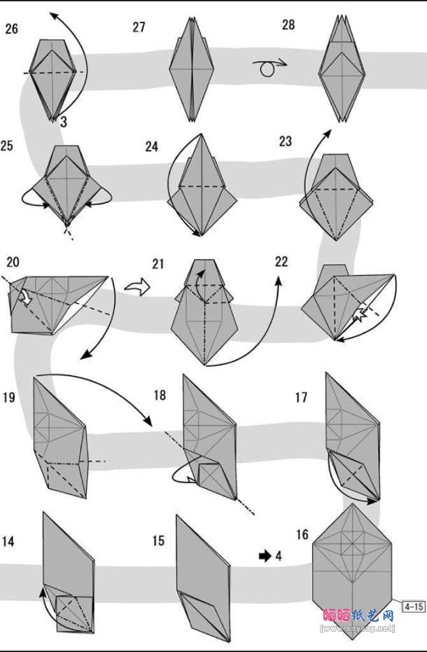 how to origami origami lion how to make origami lion instructions rh pinterest com advanced origami diagrams pdf Origami Advanced Diagrams of Fish