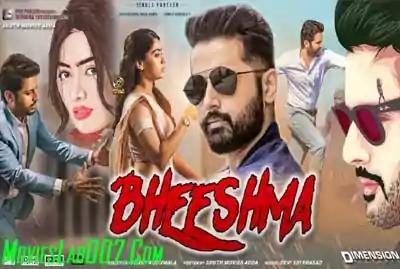 Bheeshma 2020 Telugu 700mb Hdrip Esubs By Movieslab007 In 2020 Movie Releases 2020 Movies Hindi Movies Online