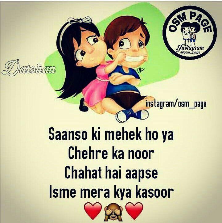 mehek love name
