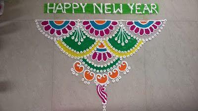 Happy New Year 2018 Rangoli Designs  Small rangoli design, New
