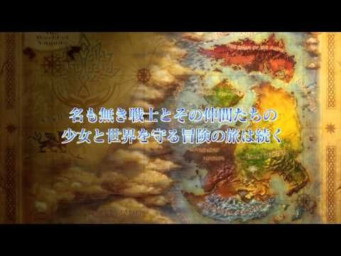 """~ Short #Anime """"Chain Chronicle"""" OP Song PV by The Sketchbook #Fantasy"""
