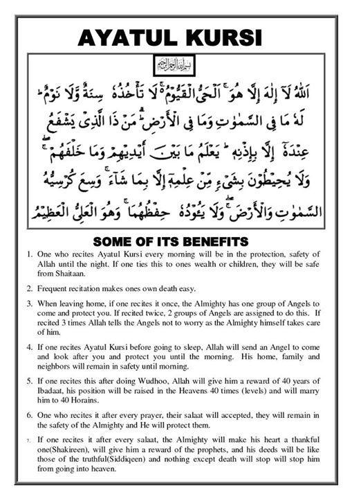 Die 22 besten Bilder von Koranverse | Arabic quotes, Quran ...