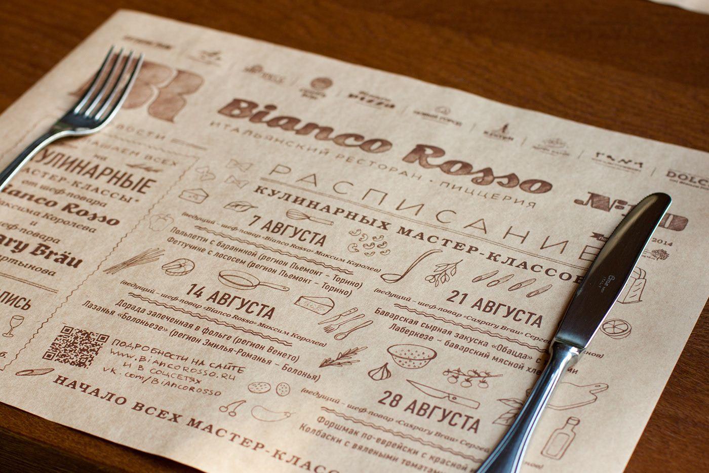Behance Poisk Placemat Design Placemats Italian Restaurant