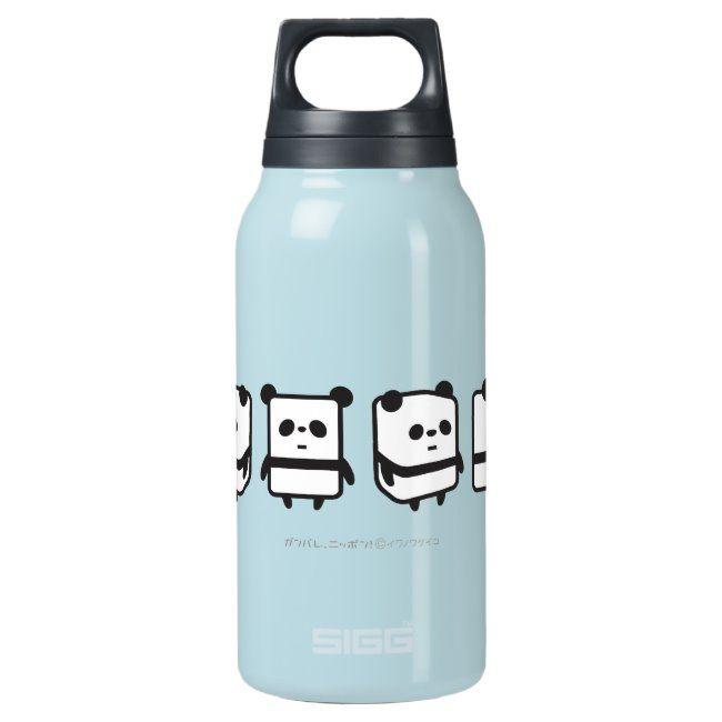 Bottle - Spinning Box Panda - MoreColorsAvailable #earthquake #tsunami #japan #kawaii #illustrations