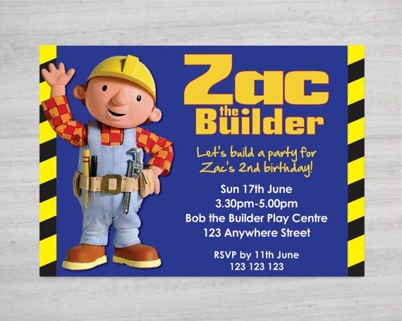 bob the builder birthday party invitation customise personalise