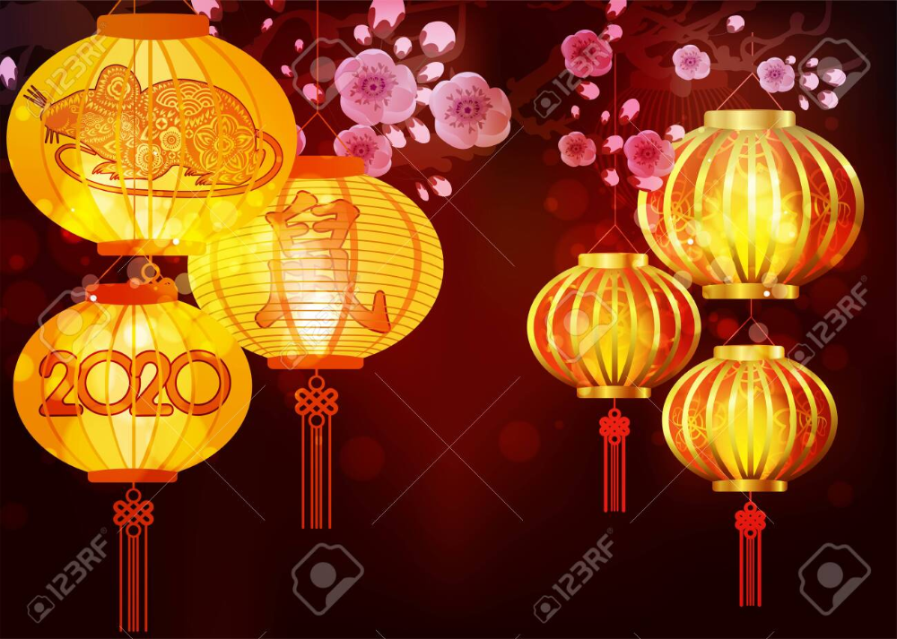 Chinese Lanterns During New Year Festival Chinese New Year Lanterns In 2020 Chinese Lanterns Lanterns Chinese New Year 2020