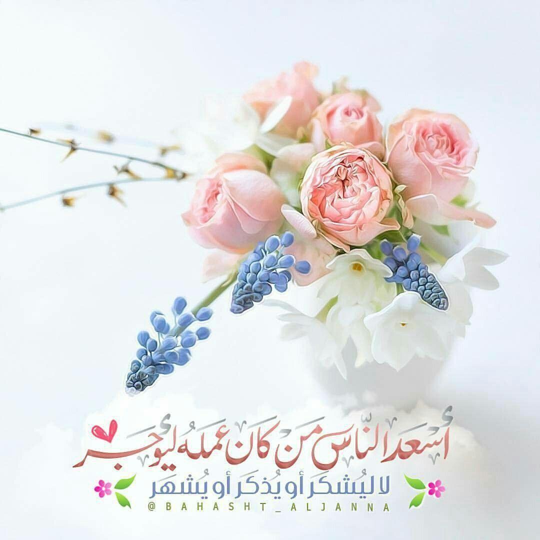 Épinglé par عبدالهادي و رحمة Abdlhadi & Ra sur أجيب دعوة ...