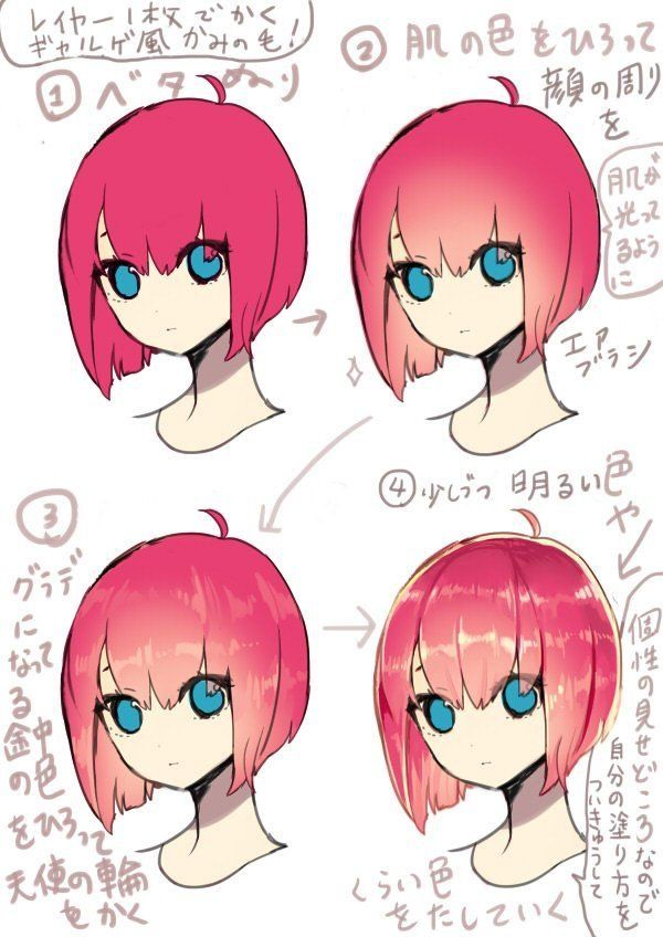 Female Anime Hair Coloring Tutorial Manga Drawing Anime Drawings Manga Hair