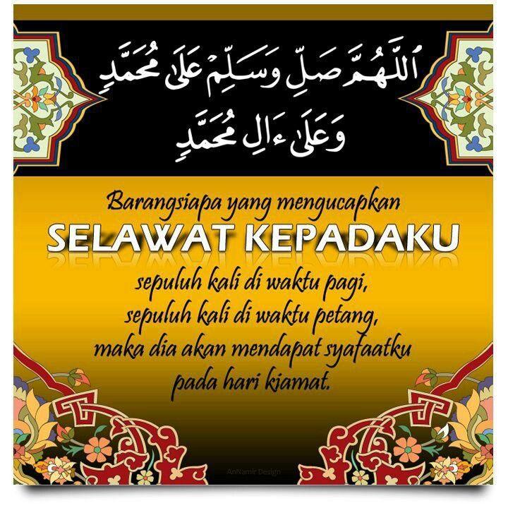 Selawat ke atas nabi Motivasi, Qur'an, Doa