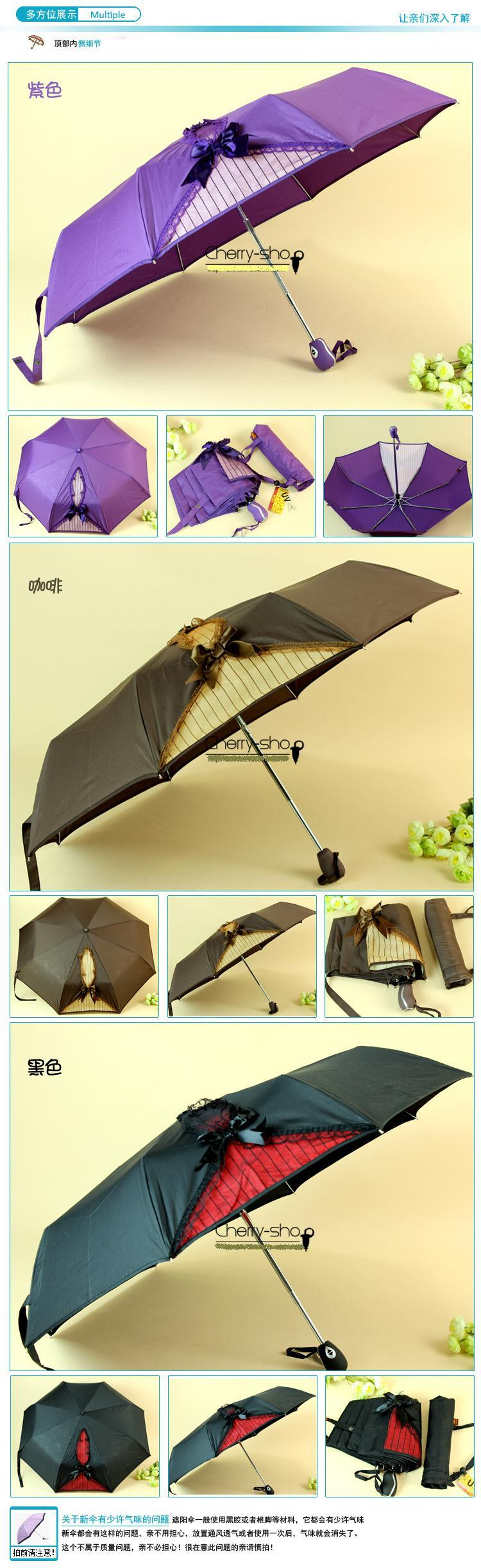 Bow Accent Automatic Folding Umbrella