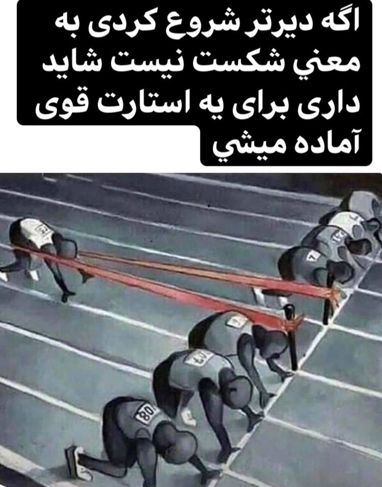 Pin By Shaboo On متن فارسی Matin Farsi Shoe Rack Lie