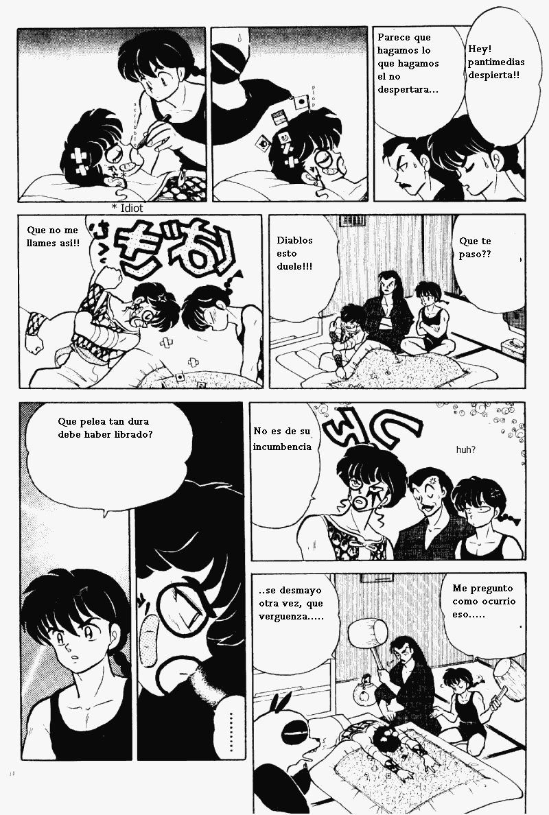 Ranma 1/2 334 Dojo Tendo