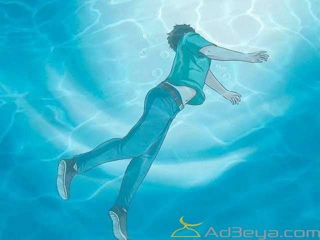 تفسير حلم الغرق في المنام لابن سيرين والنابلسي الغرق الغرق في الحلم الغرق في المنام تفسير ابن سيرين Humanoid Sketch Art
