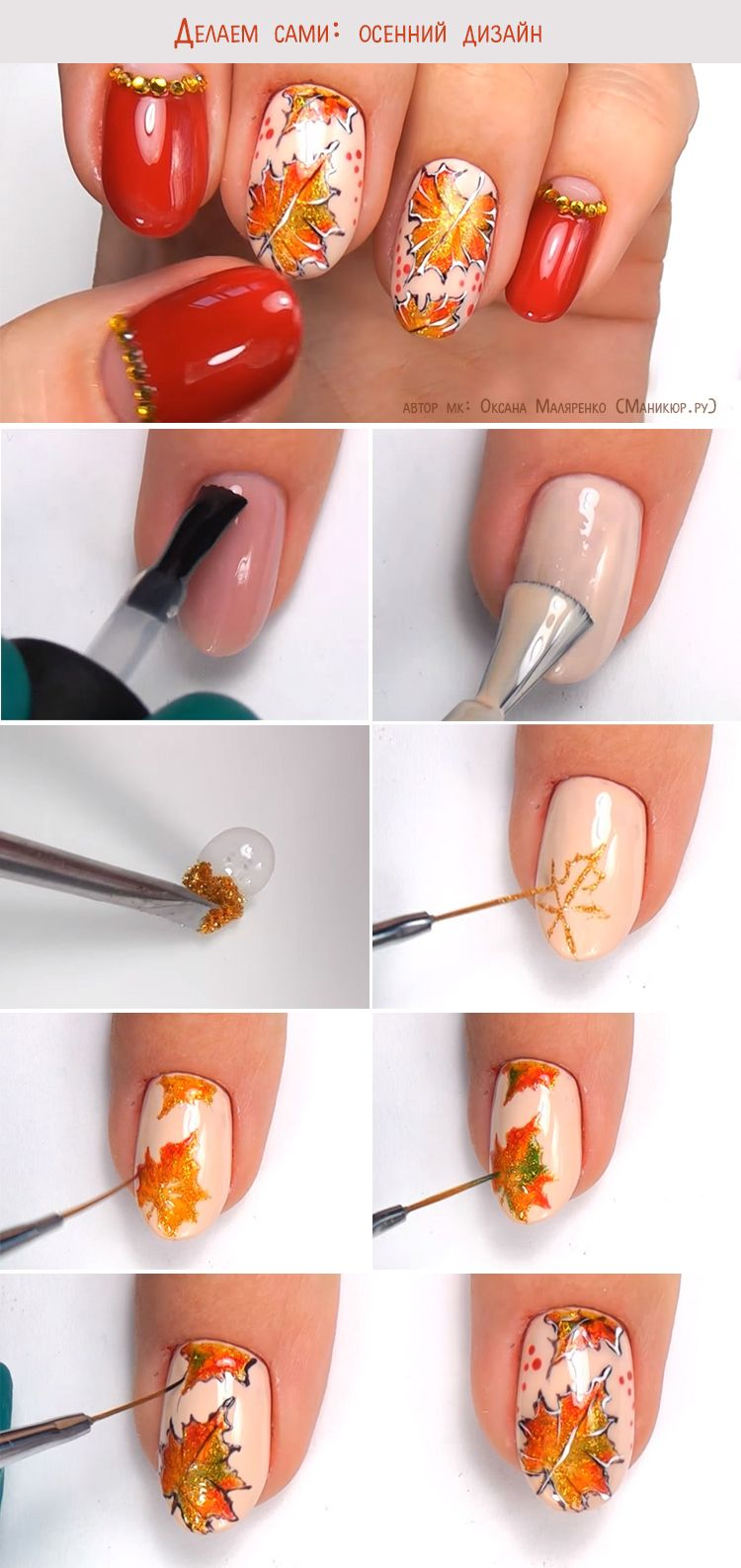 верхний дизайн ногтей осенний