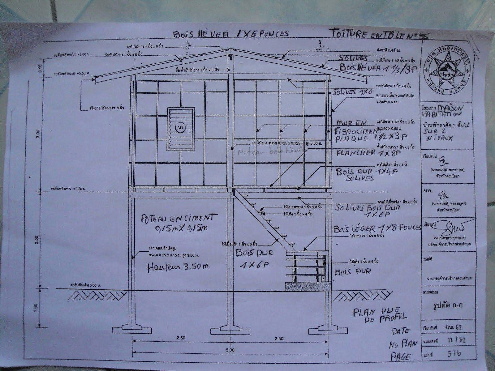 26 Faire Un Plan D Agrandissement De Maison Gratuit Plan De La Maison House Plans Electrical Plan How To Plan