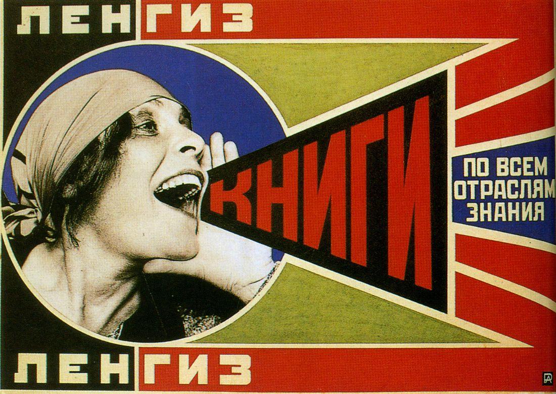 RUSSIAN AVANT GARDE Poster Vintage Purple Movie Poster Russian Futurist Pos