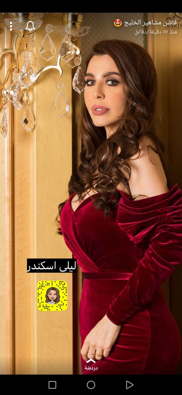 Alok Suit Sana Safeena Designer Cotton Salwar kameez