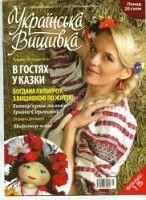 """Gallery.ru / fialka53 - Альбом """"05-07"""""""