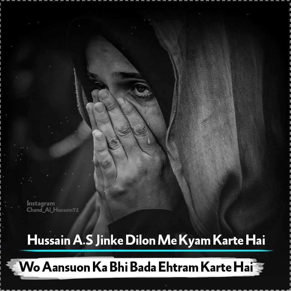 Pin by chand al hussain on hussaini poetry islamic