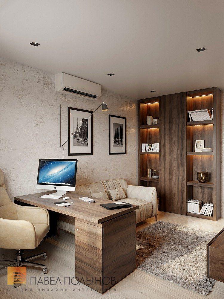 дизайн кабинета в квартире 2