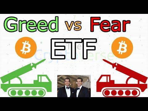 Sec announcement on cryptocurrency etf today