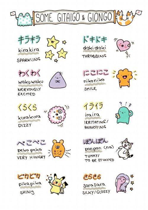 Japanisch: Nützliche Vokabeln, Lautmalerei, Gitaigo and Giongo