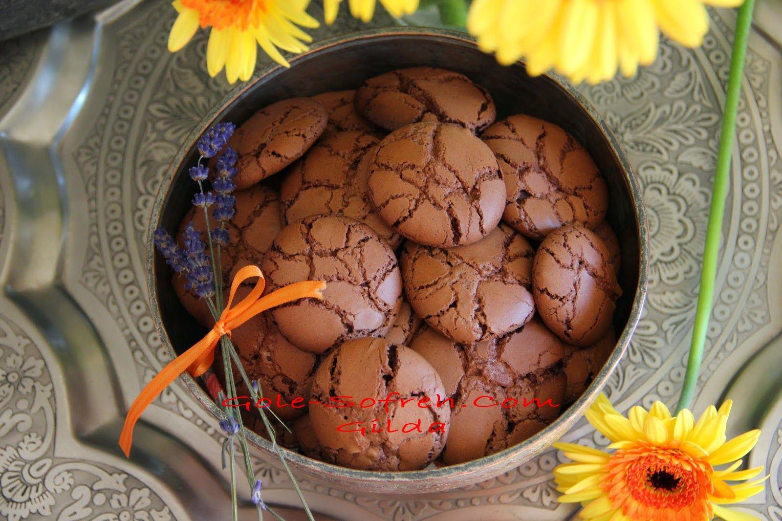 گل سفره: Brownies Cookies - کوکی برانیز