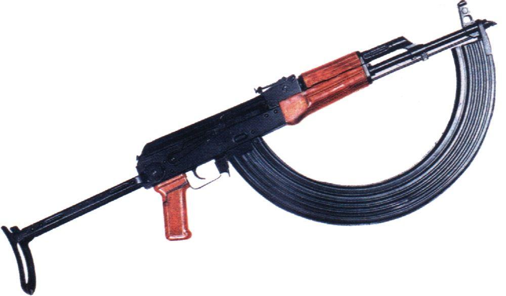 Resultado de imagen para north korean helicoidal magazine machine gun
