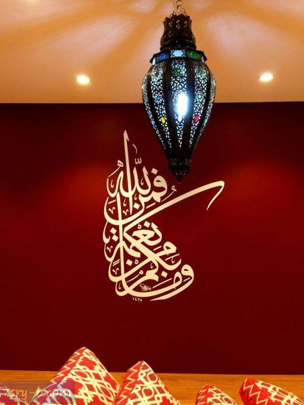 أدعية دينية مكتوبة علي صور جميلة جدا صوردينية وادعية إسلامية قصيرة مصورة Islamic Art Calligraphy Islamic Caligraphy Art Islamic Calligraphy