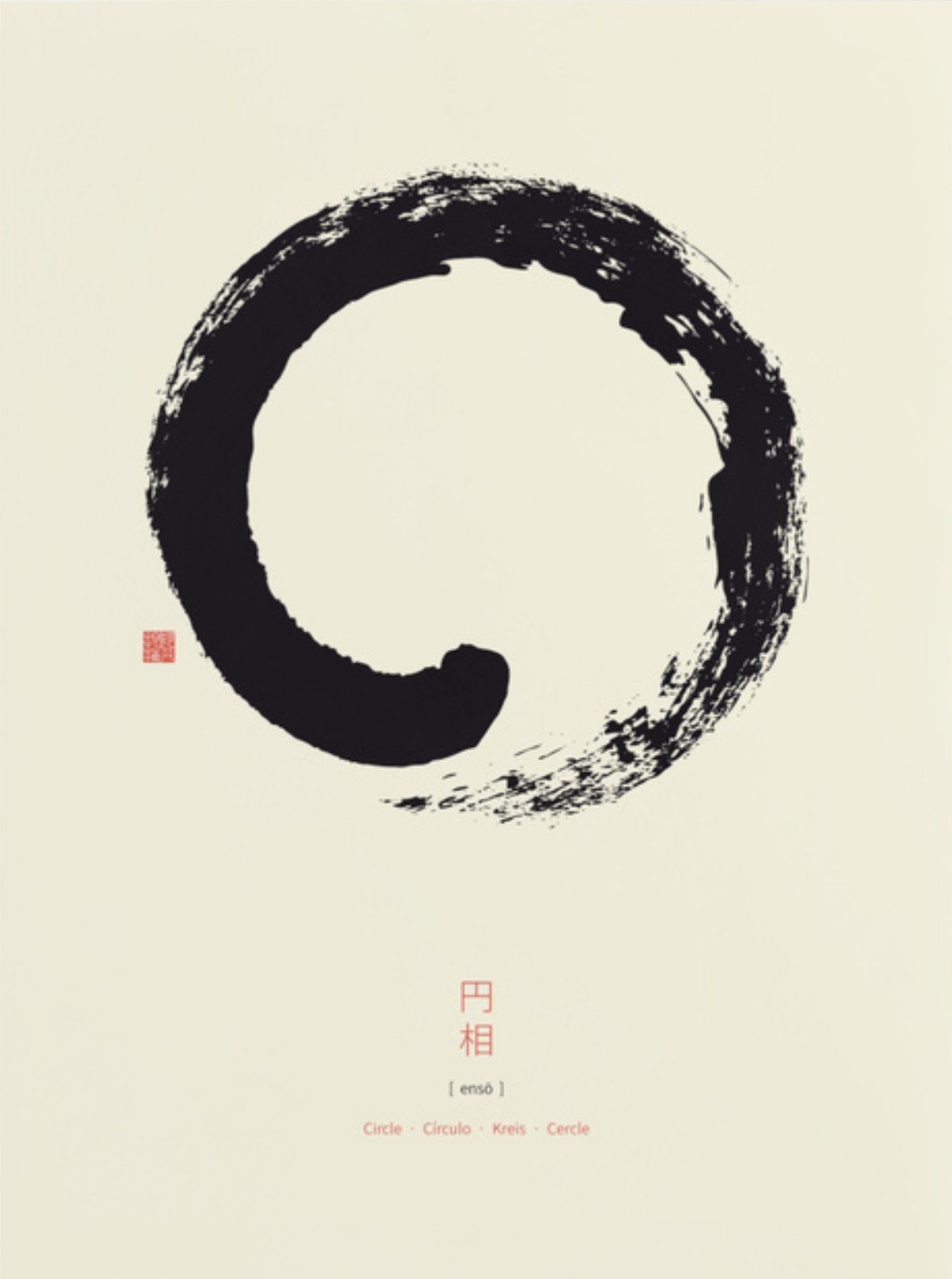 Enso Japanese Zen Circle Poster Circle Japanese Zen