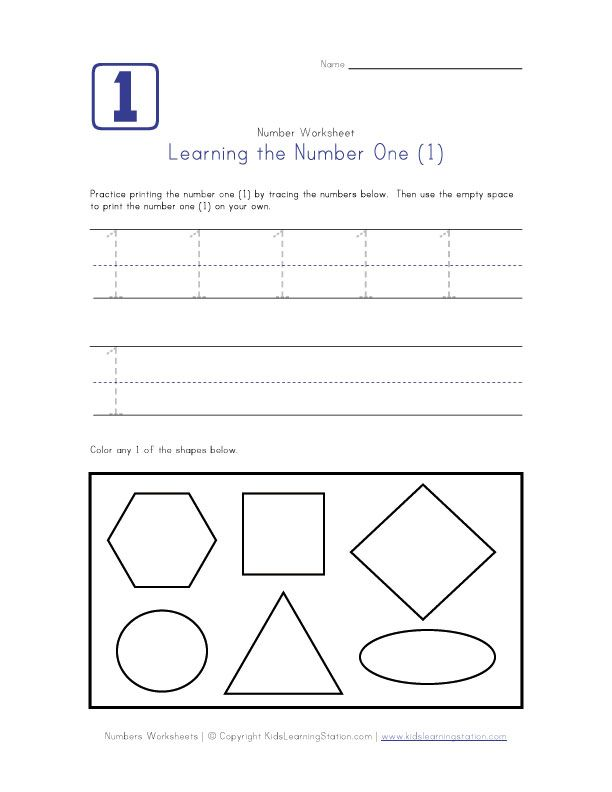 Traceable Number One Page Preschool Number Pages Preschool Fun