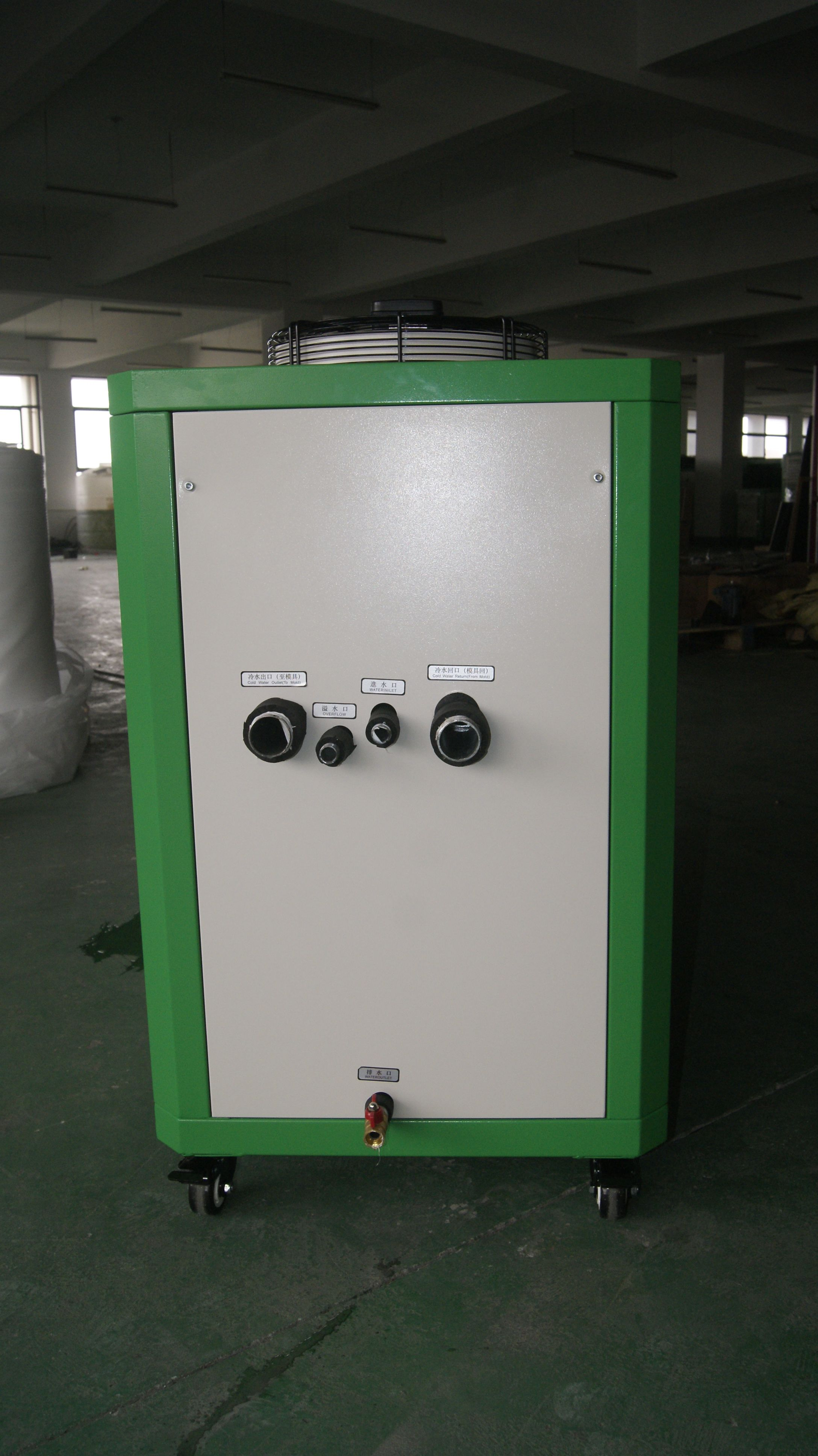 Pin by Jenny on 5HP Air Cooled Chiller Locker storage
